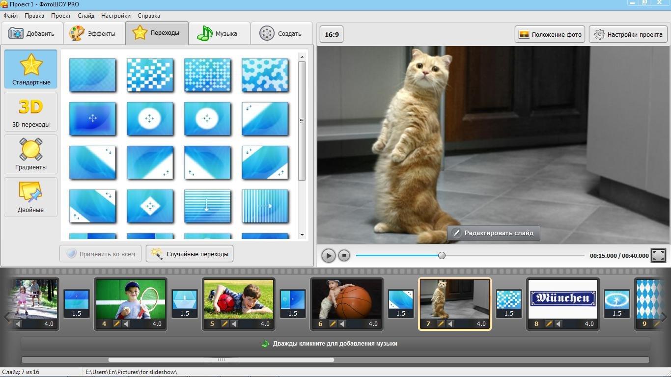 Программа Для Создания Интерактивных Презентаций