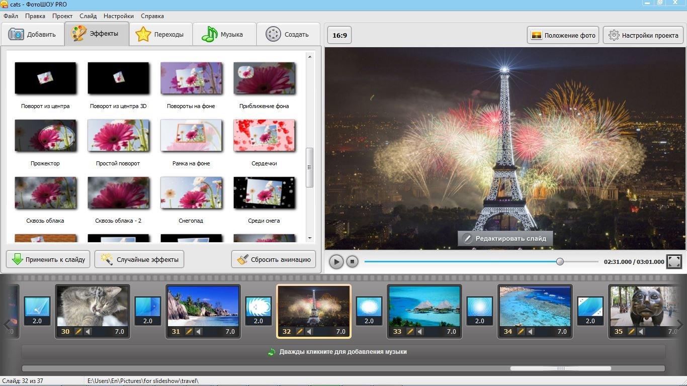 Как сделать презентацию с видео и музыкой фото 981