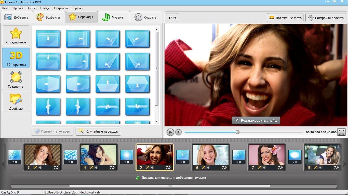 как сделать клип из фото в айфон отличаются