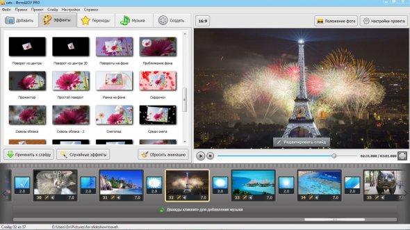 Как сделать презентацию с видео и музыкой фото 995