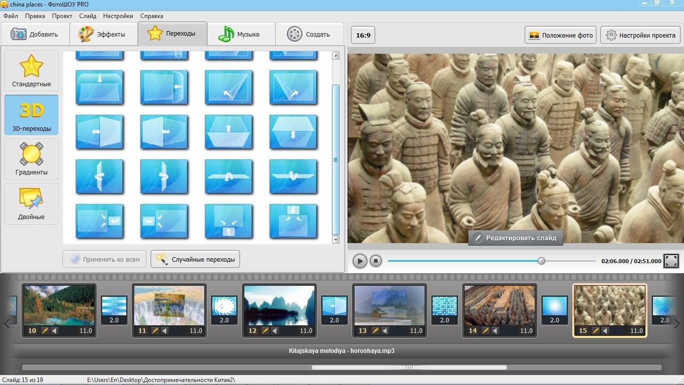 Как делать видеоролик из фото